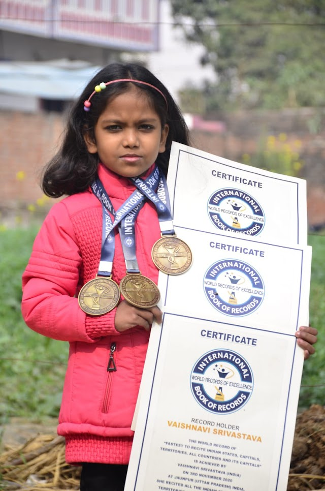 वैष्णवी श्रीवास्तव ने फिर किया जौनपुर का नाम देश में रोशन, की नई कीर्तिमान हासिल