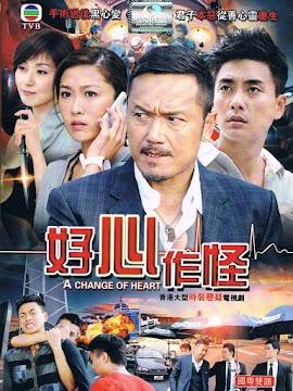 Hoán Đổi Nhân Tâm (HTV2)