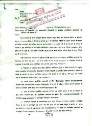 DELED, GOVERNMENT ORDER, IMPORTANT,  TRAINING : प्रदेश के शासकीय एवं अशासकीय विद्यालयों में कार्यरत अप्रशिक्षित अध्यापकों को N.I.O.S. के माध्यम से डी0एल0एड प्रशिक्षण के संबंध में भारत सरकार व बेसिक शिक्षा परिषद द्वारा जारी आदेश देखें ।