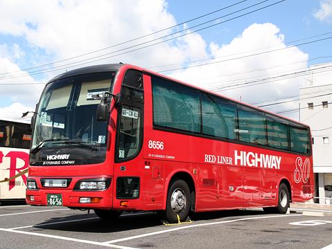 JR九州バス「広福ライナー」夜行便 8656