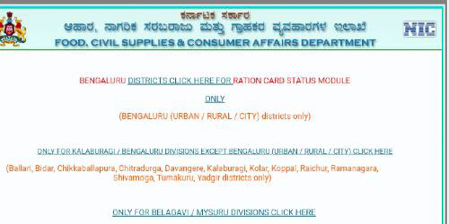 Ration Card Status Online