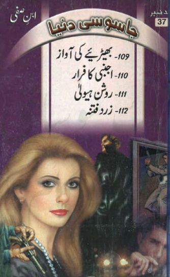 Bhariyay ki Aawaaz & Ajnabi ka Faraar  is a very well written complex script novel which depicts normal emotions and behaviour of human like love hate greed power and fear, writen by Ibn e Safi (Jassosi Dunya) , Ibn e Safi (Jassosi Dunya) is a very famous and popular specialy among female readers