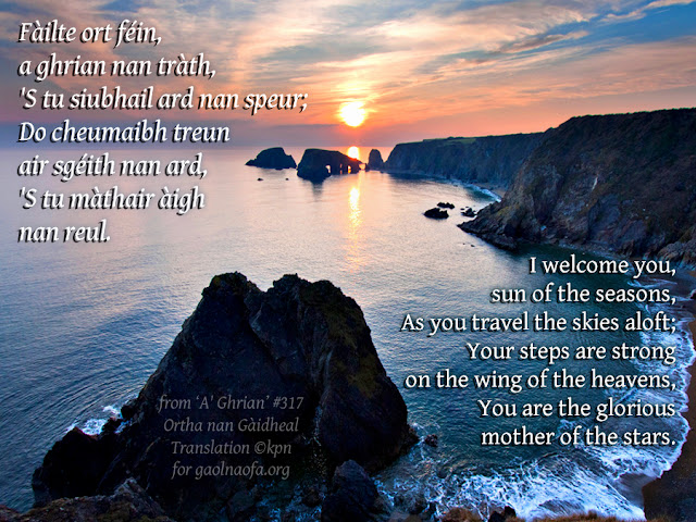 Part of a traditional prayer to the sun (part two below). Original image by Matthew Kehoe; meme produced by Gaol Naofa