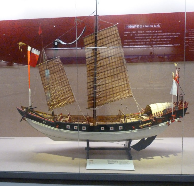 Taipei. Evergreen Maritime Museum. - P1340961.JPG