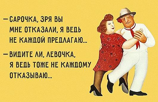 Романтическая Одесса
