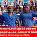 ஞானசாரரை காட்டி எம்மை வீட்டுக்குள் முடக்க முடியாது..!