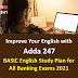 Basic English Study Plan for All Banking Exams: Adda247 के साथ इंग्लिश में  अच्छा स्कोर करें...