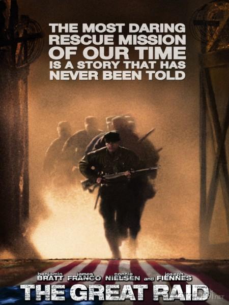 Cuộc đột kích vĩ đại - The Great Raid 2005
