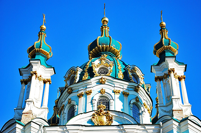 Kiev27.JPG