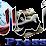 Amwal Press's profile photo