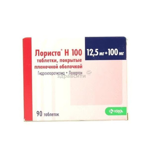 Лориста Н 100 таблетки п.п.о. 100мг+12,5мг 90 шт.