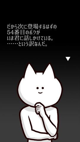 game_002.JPG