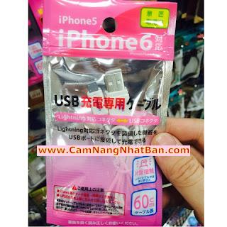 Cáp sạc iphone lintningt siêu rẻ tại Nhật Bản