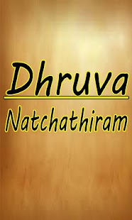 Dhruva Natchathiram Movie Trailer Songs Videos - náhled