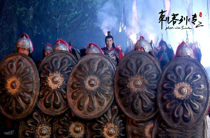 Men with Swords 2 China Drama