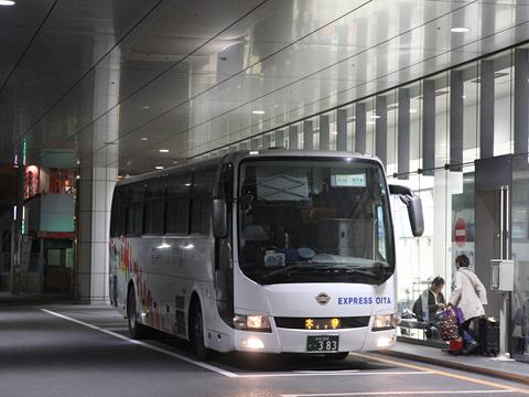 大分バス「トロピカル号」 ・383鹿児島中央駅前改札中