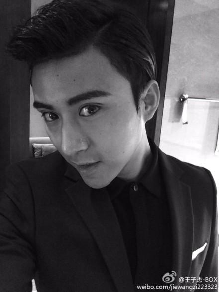 Wang Zijie China Actor