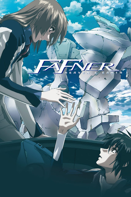 Fafner: Heaven and Earth