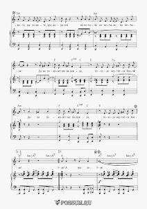 """Песня """"А вы ловите крокодилов"""" В. Шаинского: ноты"""