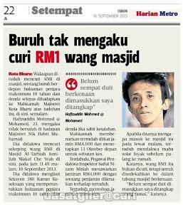Curi RM1 berdepan hukuman 10 tahun? Untung Kak Jat juga la