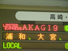 P1490669.JPG