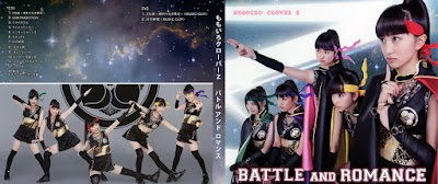 BATTLE AND ROMANCE [Limited Edition B]