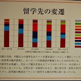 2014 Japan - Dag 10 - jordi-DSC_0824.JPG