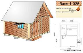 Проект бани 1 - 328