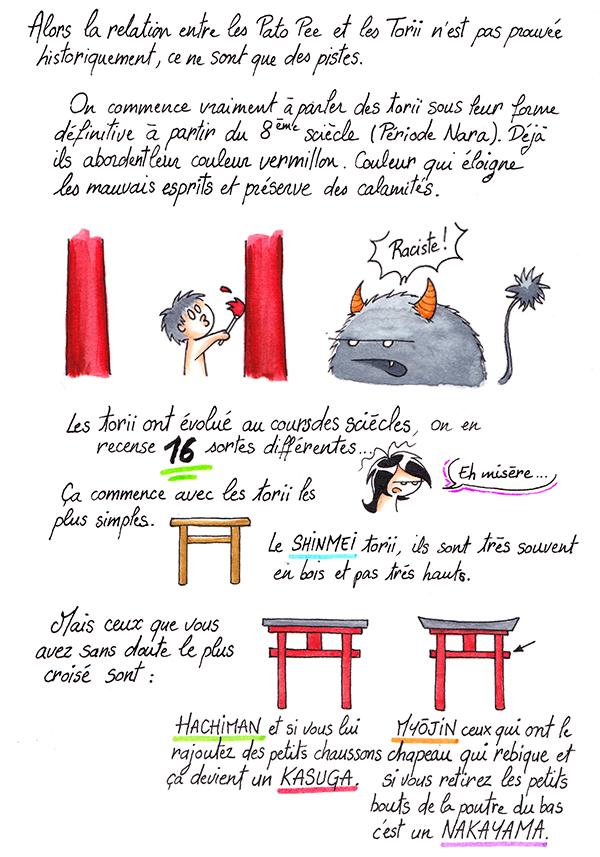 Explication de pourquoi les torii sont rouges et des différentes sortes de torii, les Shinmei, les Hachiman, les Kasuga, les Myojin et les Nakayama.
