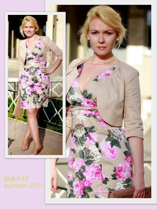 услуги стилиста, стильный женский лук, стильные луки лето 2011, романтический стиль в одежде