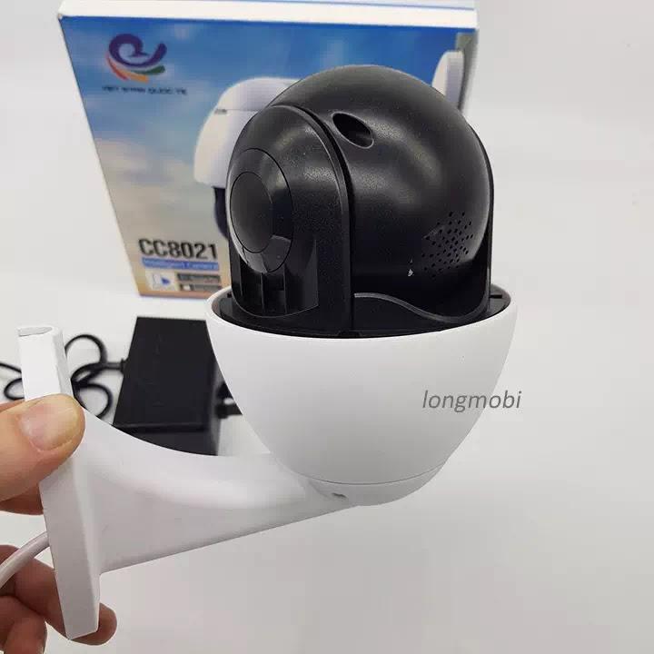 camera wifi carecam c8021