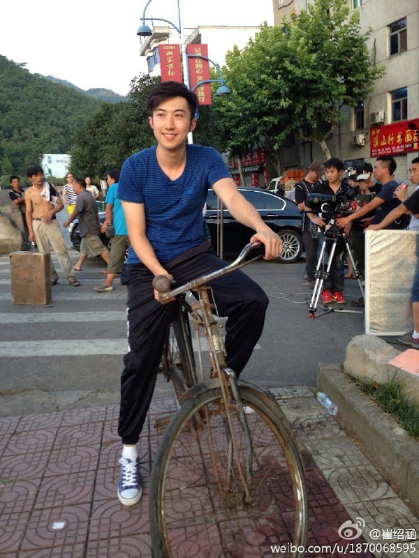 Cui Shaohan China Actor