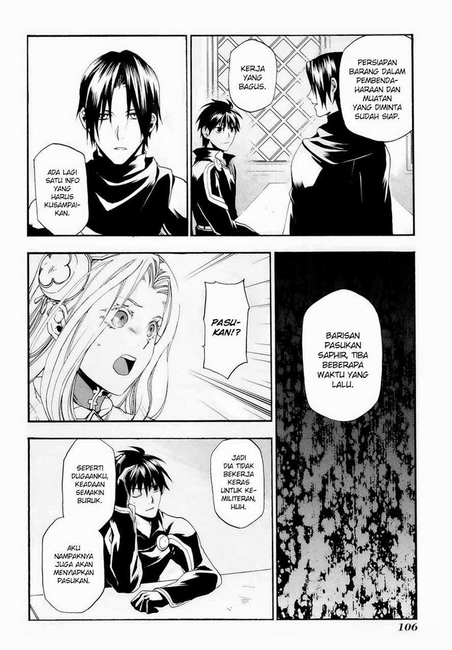 Rain: Chapter 14 - Page 13