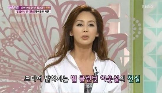 박영선 나이