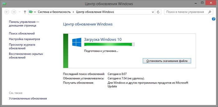 Win10-upgrade-2