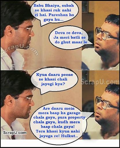 101+ Sad Shayari in Hindi for Love, Girlfriend & Boyfriend