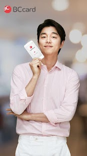 비씨카드(BC카드,BCcard) - náhled