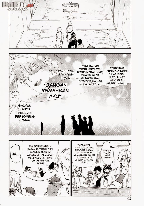 Rain: Chapter 20 - Page 4