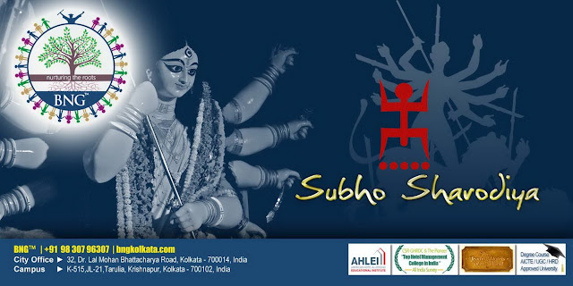 Greetings - Durga%2B%252812%2529.jpg