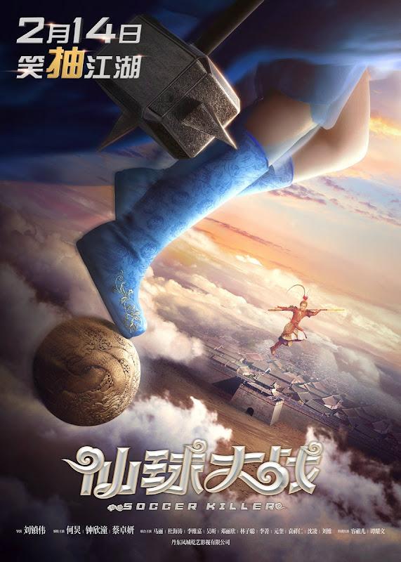 Soccer Killer China Movie
