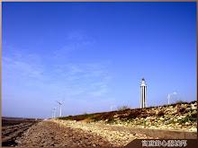 王功漁港-燈塔與風車