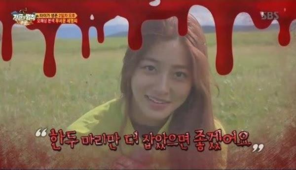 박세영 정글의법칙