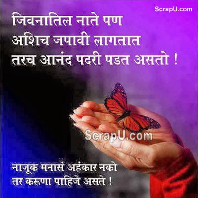 Manushya me ahankar nahi karuna honi chahiye - Nice pictures
