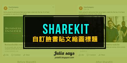 [sharekit01%5B3%5D]