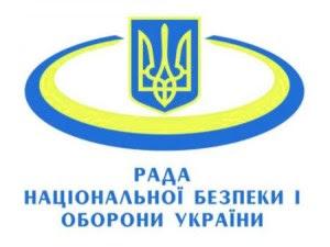 Как нарушается перемирие в зоне АТО: фиксируются обстрелы позиций украинской армии со стороны террористов, - СНБО - Цензор.НЕТ 7091