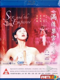 Phim Thanh Cung 13 Triều - Sex And The Emperor (1994)