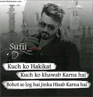 sad status in hindi | WhatsApp