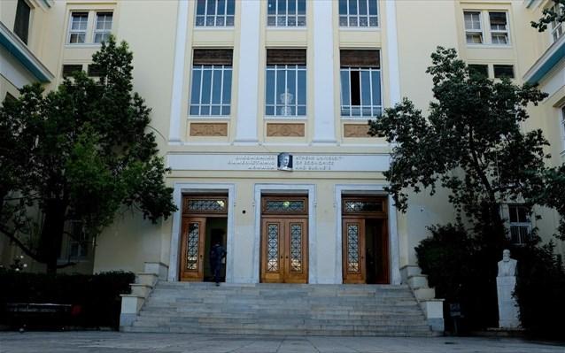 Διεθνής αναγνώριση του Οικονομικού Πανεπιστημίου Αθηνών στο πεδίο της επιστήμης υπολογιστών