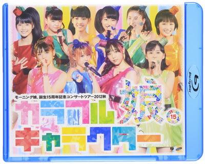 [TV-SHOW] モーニング娘。誕生15周年記念コンサートツアー2012秋 ~カラフルキャラクター~ (2013/03/13)