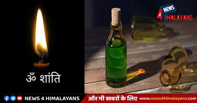 हिमाचल: शख्स ने गलती से पी लिया जहर, 2 मेडिकल कॉलेजों में ले गए पर नहीं बचा